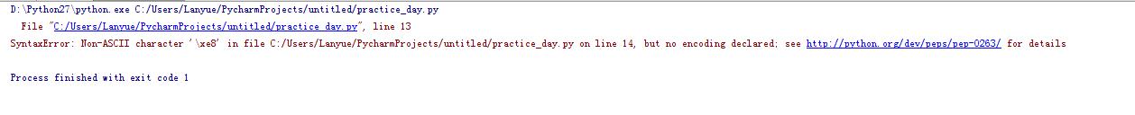 syntaxerror non ascii character